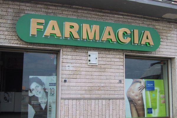 farmacia-tassone-7D86E64B0-0028-E0F3-FCBE-EDAD7485E5E9.jpg