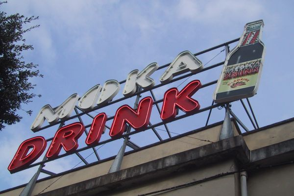 moka-drink-giornoA8167B91-0865-35A5-35F3-7FD726706C89.jpg