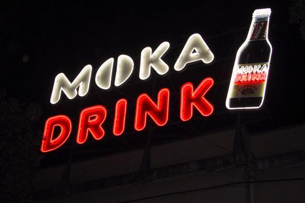 moka-drink-notteC91E5FEF-A5A7-6728-BCE2-AD751A2AD8C0.jpg